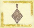Подвеска «Цветущий крест» латунь, тиснение