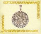 Подвеска «Кельтский крест» латунь, тиснение