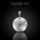 """Подвеска """"Сегнерово колесо"""" Серебро 925 (арт.50.005)"""