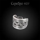 "Кольцо ""Варяжское море"" Серебро 925 (арт.52.009)"