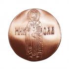 """Медная пластинка """"Святитель Николай"""" 19.013"""