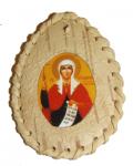 Иконка Светлана