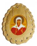 Иконка Лариса