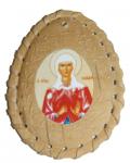 Иконка Клавдия