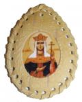 Иконка Елена